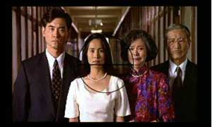 I D Like To Note That In 1993 When The Wedding Banquet Played Movie Theaters Fraud Marriage Fool Immigration Storyline Was Unique And Hadn T